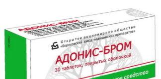 Адонис-Бром: инструкция по применению, цена, отзывы, аналоги