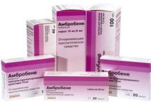 Амбробене: инструкция по применению таблеток, цена, отзывы, аналоги