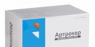 Артрокер: инструкция по применению, цена, отзывы, аналоги