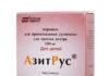 Азитрус: инструкция по применению, цена, отзывы, аналоги