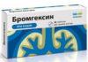 Бромгексин: инструкция по применению таблеток, цена, отзывы, аналоги