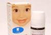 Дентокинд: инструкция по применению для детей, цена, отзывы, аналоги