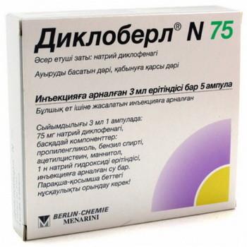 Лекарство диклоберл инструкция по применению