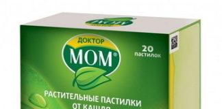 Доктор Мом: инструкция по применению сиропа от кашля, цена, отзывы, аналоги