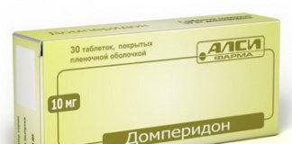 Домперидон: инструкция по применению, цена, отзывы, аналоги