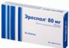 Эреспал: инструкция по применению таблеток, цена, отзывы, аналоги