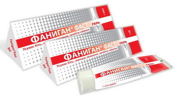 Инструкция по применению препарата Фаниган для взрослых и детей дозировка и аналоги