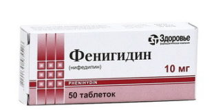 Фенигидин: инструкция по применению, цена, отзывы, аналоги