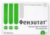 Фензитат: инструкция по применению, цена, отзывы, аналоги