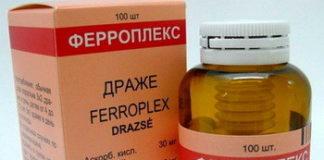 Ферроплекс: инструкция по применению, цена, отзывы, аналоги