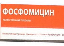 Фосфомицин: инструкция по применению, цена, отзывы, аналоги