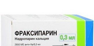 Фраксипарин: инструкция по применению, цена, отзывы, аналоги