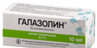 Галазолин: инструкция по применению, цена, отзывы, аналоги