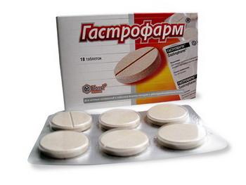 Гастрофарм - цена, наличие в аптеках