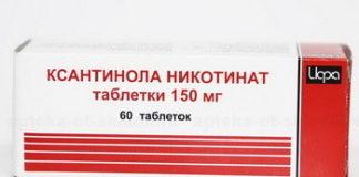 Ксантинола никотинат: инструкция по применению, цена, отзывы, аналоги