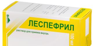 Леспефрил: инструкция по применению, цена, отзывы, аналоги