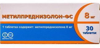 Метилпреднизолон: инструкция по применению, цена, отзывы, аналоги