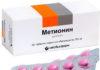 Метионин: инструкция по применению, цена, отзывы, аналоги