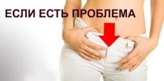 Молочница у женщин: симптомы, лечение, причины, признаки, как выглядит с фото, средства от молочницы
