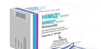 Нимид: инструкция по применению, цена, отзывы, аналоги