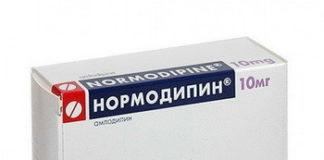 Нормодипин: инструкция по применению, цена, отзывы, аналоги