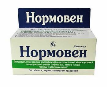 Нормовен таблетки - инструкция по применению, цена, аналоги