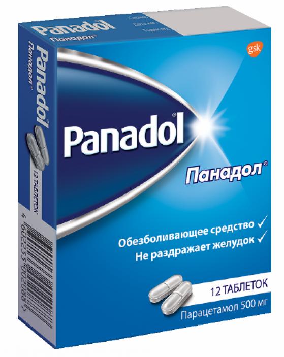 Панадол: инструкция по применению таблеток, цена, отзывы, аналоги