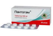 Пантогам: инструкция по применению таблеток, цена, отзывы, аналоги
