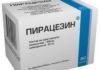 Пирацезин: инструкция по применению, цена, отзывы, аналоги