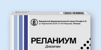 Реланиум: инструкция по применению, цена, отзывы, аналоги