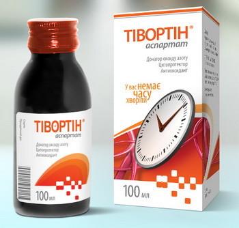 Тивортин Аспартат сироп питьевой: цена, инструкция
