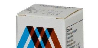 Тобрадекс: инструкция по применению, цена, отзывы, аналоги