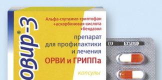 Цитовир-3: инструкция по применению капсул, цена, отзывы, аналоги