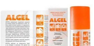 Алгель для подмышек и ног: отзывы, цена инструкция по применению