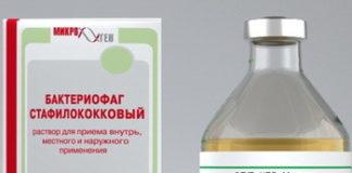 Бактериофаг стафилококковый: инструкция по применению, цена, отзывы, аналоги