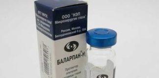 Баларпан глазные капли: инструкция по применению, цена, отзывы, аналоги