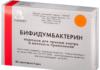 Бифидумбактерин: инструкция по применению таблеток, цена, отзывы, аналоги