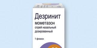 Дезринит: инструкция по применению спрея, цена, отзывы, аналоги