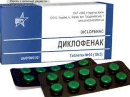 Диклофенак таблетки: инструкция по применению, цена, отзывы, аналоги