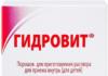 Гидровит: инструкция по применению, цена, отзывы, аналоги
