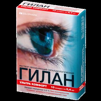 Гиллан глазные капли: инструкция по применению и для чего они нужны, цена, отзывы, аналоги