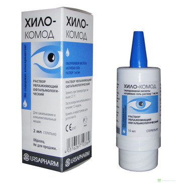 Хилокомод – глазные капли: инструкция по применению, аналоги и.