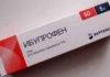 Ибупрофен: инструкция по применению мази, цена, отзывы, аналоги