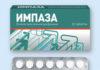 Импаза: инструкция по применению, цена, отзывы, аналоги
