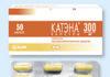 Катэна: инструкция по применению, цена, отзывы, аналоги