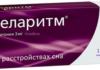 Меларитм: инструкция по применению, цена, отзывы, аналоги