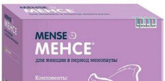 Менсе: инструкция по применению, цен, отзывы, аналоги