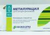 Метилурацил свечи: инструкция по применению, цена, отзывы, аналоги