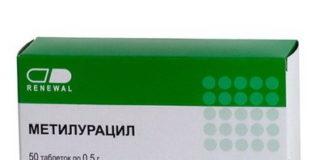 Метилурацил таблетки: инструкция по применению, цена, отзывы, аналоги