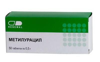 Метилурацил таблетки отзывы врачей побочные эффекты – Всё о болезнях печени
